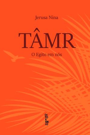 Tamr-300x0